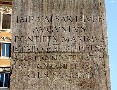 Obelisco di Montecitorio