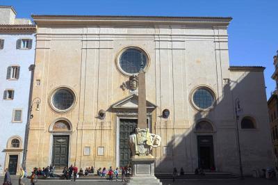 Obelisco della Minerva